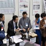 第一回全日本製造業コマ大会02