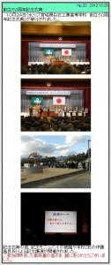 宮城県白石工業高校 創立50周年記念式典講演